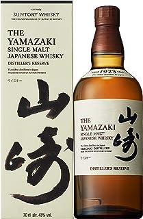 Yamazaki Distiller's Reserve, 700ml