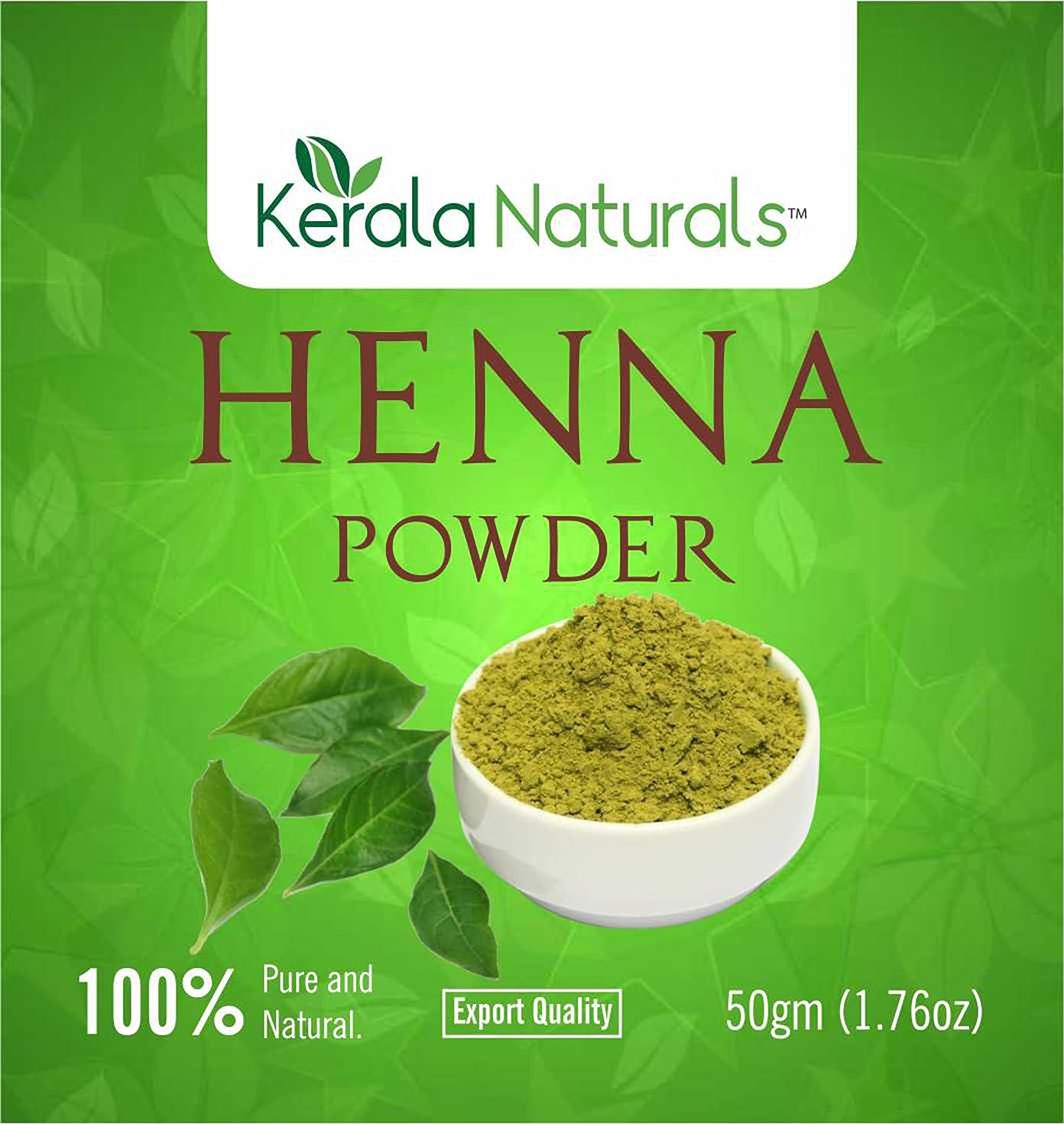 マニアック賞賛する取り替える100% Pure Herbal Henna powder- Fresh Stock