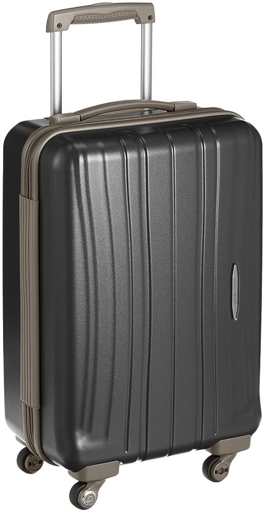 ライフル想定する好奇心盛[プロテカ] 日本製スーツケース フラクティII 02661 31L 2.6kg 日本製