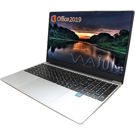【Microsoft Office 2019搭載】【Win 10搭載】wajun Pro-9/第9世代Celeron N4100 1.1GHz(4コア)/DDR4メモリー:8GB/大手メーカーSSD:512GB/IPS広視野角15.6型フルHD液晶/Webカメラ/10キー/USB 3.0/miniHDMI/無線機能/Bluetooth/リカバリーUSBメモリー付属/超軽量大容量バッテリー搭載/ノートパソコン (SSD:512GB)