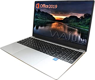 【Microsoft Office 2019搭載】【Win 10搭載】wajun Pro-9x/Gemini Lake世代Celeron N4100 1.1GHz(4コア)/DDR4メモリー:8GB/大手メーカーSSD:240GB/15.6型フルHD液晶/Webカメラ/10キー/USB 3.0/miniHDMI/無線機能/Bluetooth/リカバリーUSBメモリー付属/超軽量大容量バッテリー搭載ノートパソコン (SSD:240GB)