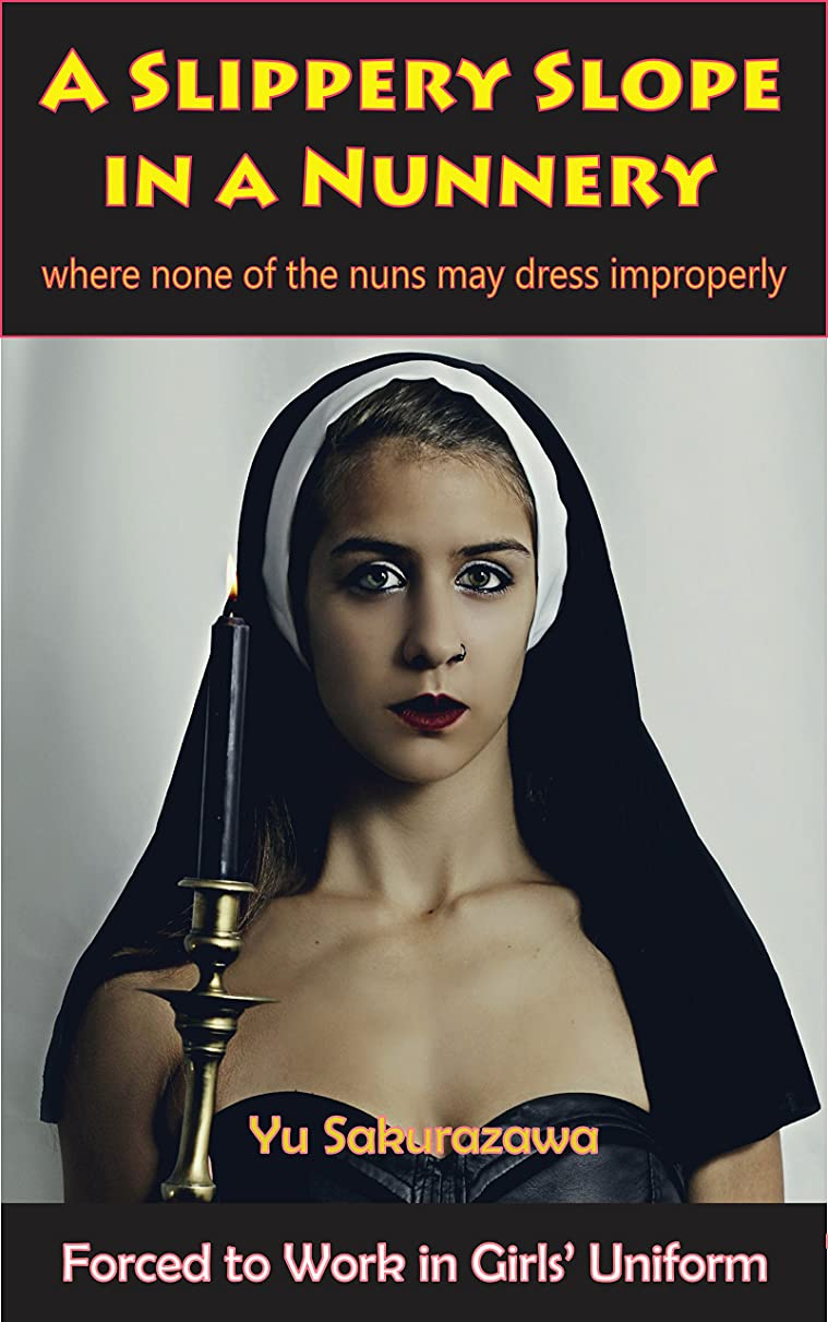 サイレント干ばつバージンA Slippery Slope in a Nunnery: where none of the nuns may dress improperly (Forced to Work in Girls' Uniform) (English Edition)
