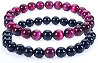 Cherry Tree Collection Couples Distance Bracelets   His and Hers   Gemstone Beaded Stretch Bracelets 8mm Round Beads   Multiple Sizes