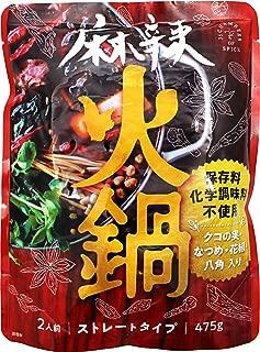36チャンバーズ・オブ・スパイス 麻辣火鍋の素 475g ×2袋