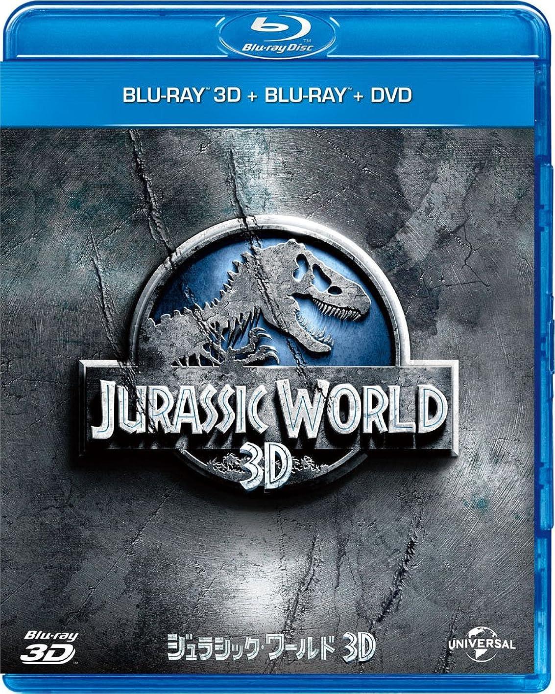 商人リファイン履歴書ジュラシック?ワールド3D ブルーレイ&DVDセット(ボーナスDVD付) [Blu-ray]
