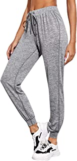 SweatyRocks Women's Casual Drawstring Waist Pants Solid Jogger Sweatpants with Pocket