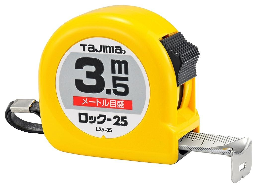 ウェーハ禁止するずらすタジマ ロック-25 3.5m 25mm幅 メートル目盛 L25-35BL