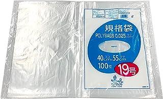 オルディ ポリ袋 透明 40×55cm 厚み0.025mm 19号 ポリバッグ 規格袋 L025-19 100枚入