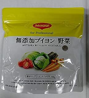 マギー無添加ブイヨン野菜 300g