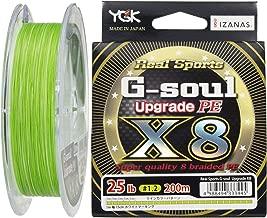 G-Soul YGK X8 - ampliación de 55,12 kg, Hilo de Pescar Trenzado, Color Verde, 200 m
