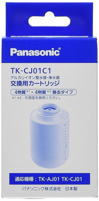アリ妖精ブルジョンパナソニック 浄水器 交換カートリッジ 蛇口直結型ミズトピア 1個 TK-CJ01C1