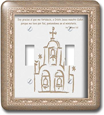 3drose Lsp 22409 2 Spanish Church Scripture In Spanish Double Toggle Switch Switch Plates