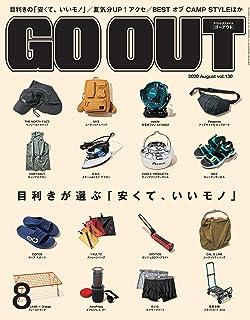 GO OUT (ゴーアウト) 2020年 8月号 [雑誌]