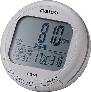 カスタム (CUSTOM) CO2モニター 気温/湿度/日付時刻表示つき CO2-M1