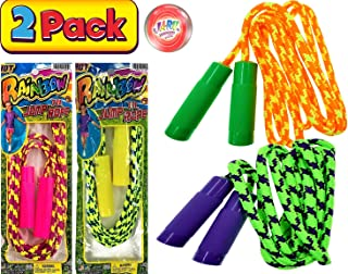 JA-RU Kids Jump Rope 7ft (Pack of 2 Jump Ropes in Bulk) Assorted Colors Jump Ropes for Boys Girls Kids and Adults Great Party Favors Toy Kids Outdoor Activities. Plus 1 Bouncy Ball 1995-2p