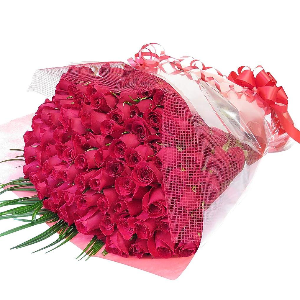 バイオリニスト計算フィヨルド100本バラ 花束 バラの花束 誕生日プレゼント 花 母 女性 赤バラ100本 花束をギフトボックスに入れてお届けします (最短でお届け)