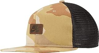 SB Skate Trucker Men's Hat - AV7883