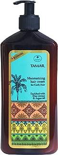 Schwartz Tamar Moisturizing Hair Cream for Curly Hair & Wavy Hair Curl Defining Cream with Keratin Date Extract & Argan Oil for Women & Men SLS Paraben & Cruelty-Free, 16.90 Fl. Oz