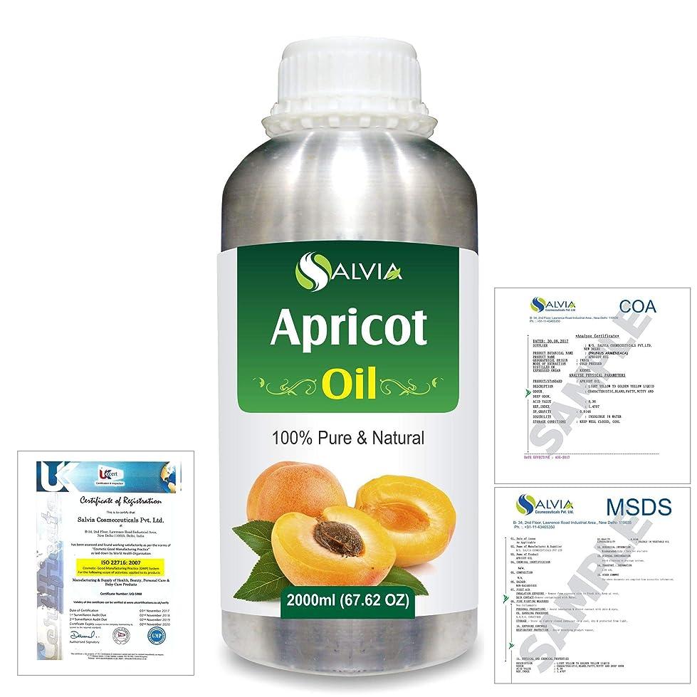 周術期分注するコミットメントApricot (Prunus armeniaca) Natural Pure Undiluted Uncut Carrier Oil 2000ml/67 fl.oz.