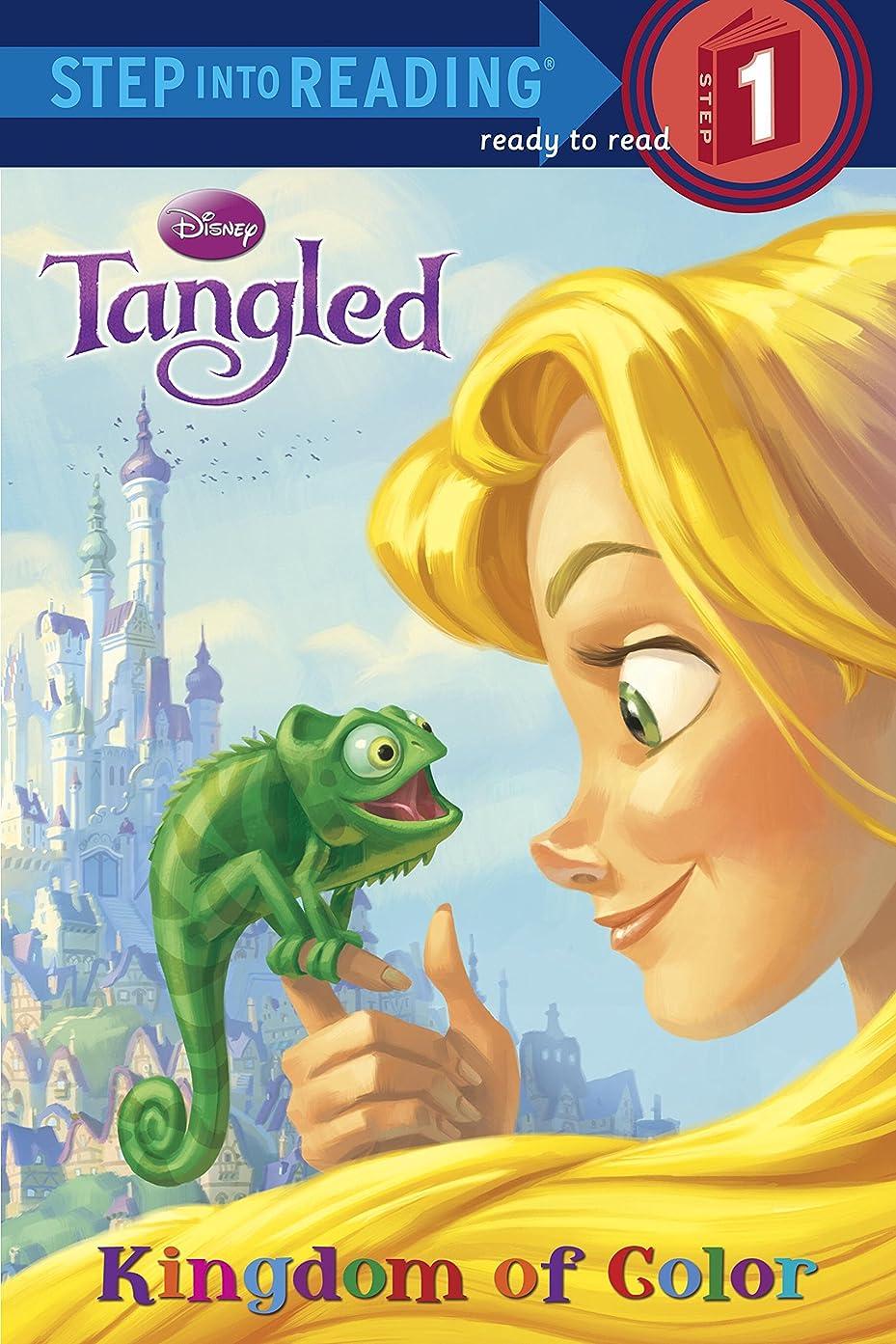 思い出困惑威するKingdom of Color (Disney Tangled) (Step into Reading) (English Edition)
