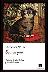 Soy un gato (Impedimenta nº 35) (Spanish Edition) Kindle Edition