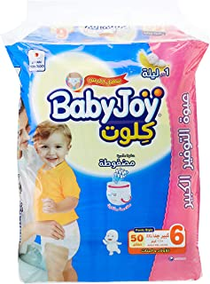 BabyJoy Cullotte Pants Diaper, Giant Pack Junior XXL Size 6, Count 50, 16+ KG