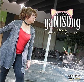 海外シンガーによるアニソンカバー「ガニソン! 」Rixie from マレーシア #1