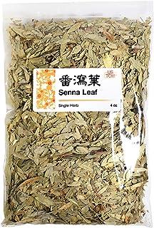 NEW PACKAGING Senna Leaf Fan Xie Ye 番瀉葉 4 Oz