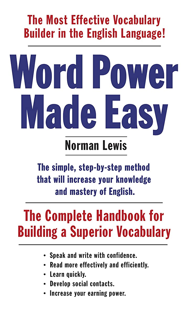 知覚的コンペスペシャリストWord Power Made Easy: The Complete Handbook for Building a Superior Vocabulary (English Edition)