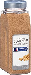 McCormick Culinary Ground Coriander, 14 oz