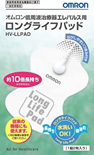 Omron low-frequency therapy equipment Ereparusu for Long Life pad HV-LLPAD