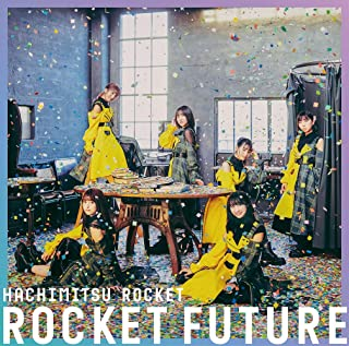 ROCKET FUTURE TYPE A(CD Only)