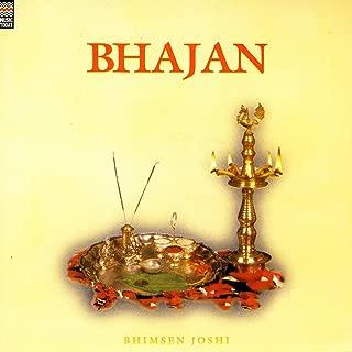 Bhajan