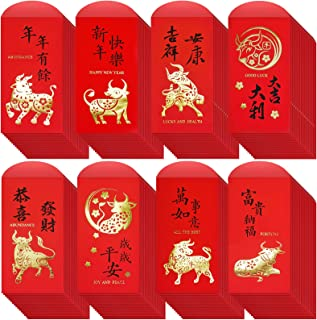 120 Pcs 8 Designs Chinese New Year Red Hong Bao Red Packets Red Envelopes Chinese Lucky Money Envelopes Lai See for Chines...