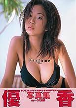 表紙: 優香 写真集 『 Perfume 』 | 優香