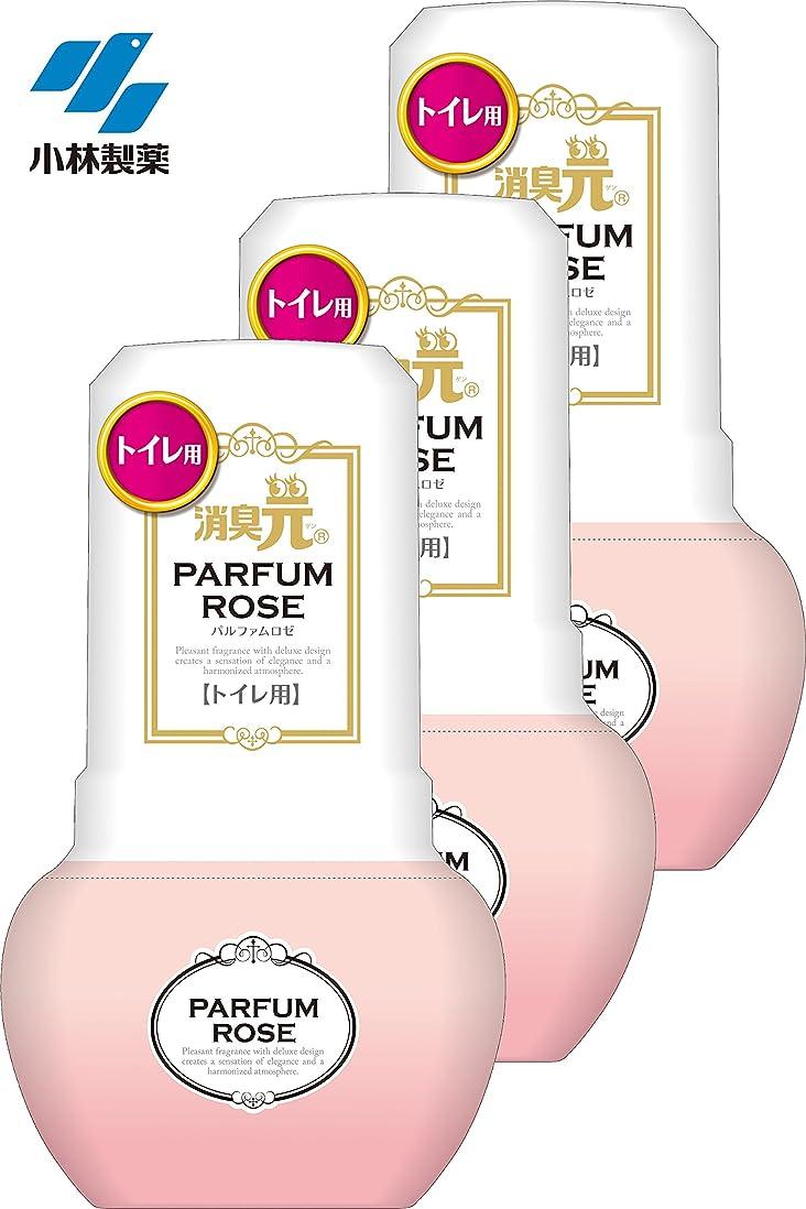 【まとめ買い】トイレの消臭元 消臭芳香剤 トイレ用 パルファムロゼ 400ml×3個