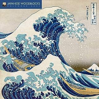 Japanese Woodblocks – Japanische Holzschnitte 2021: Origin