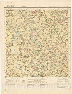 Historic Pictoric Map : Jessore, Murshidabad and Nadia Districts, Bengal, No. 79 A/N.E. 1922, India and Adjacent Countries, Antique Vintage Reproduction : 44in x 58in