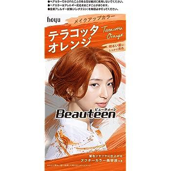 ビューティーン 【医薬部外品】 メイクアップカラー ヘアカラー テラコッタオレンジ
