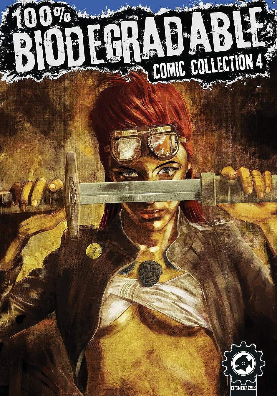損なう放つ再生的100% Biodegradable Comic Collection 4