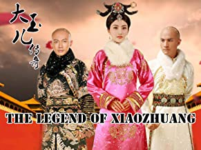 The Legend of Xiaozhuang