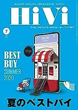 表紙: HiVi (ハイヴィ) 2020年 7月号 [雑誌] | HiVi編集部