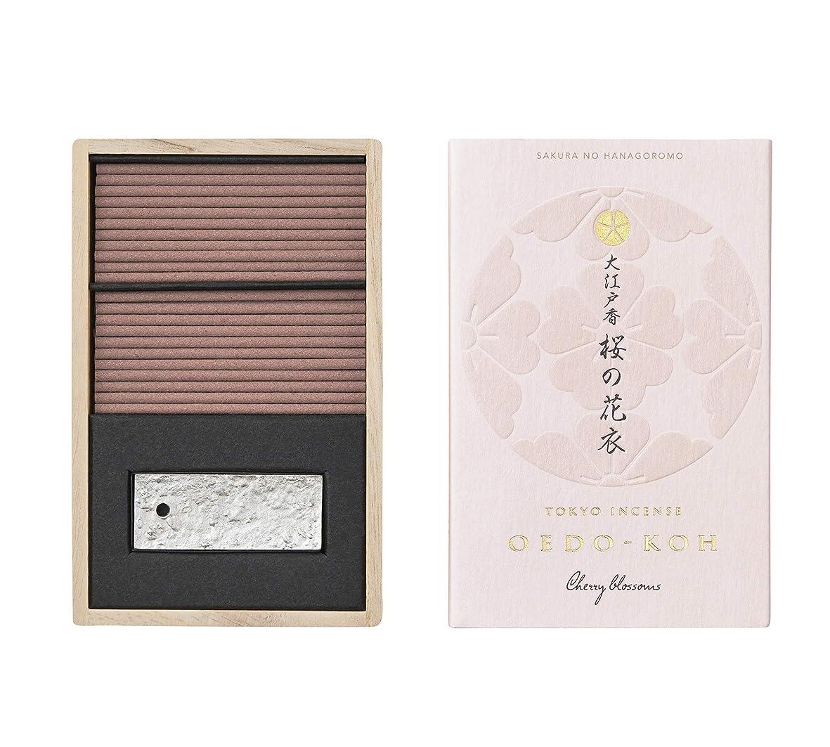 横たわるマラソン振動する日本香堂 大江戸香 桜の花衣(さくらのはなごろも) スティック60本入 香立付