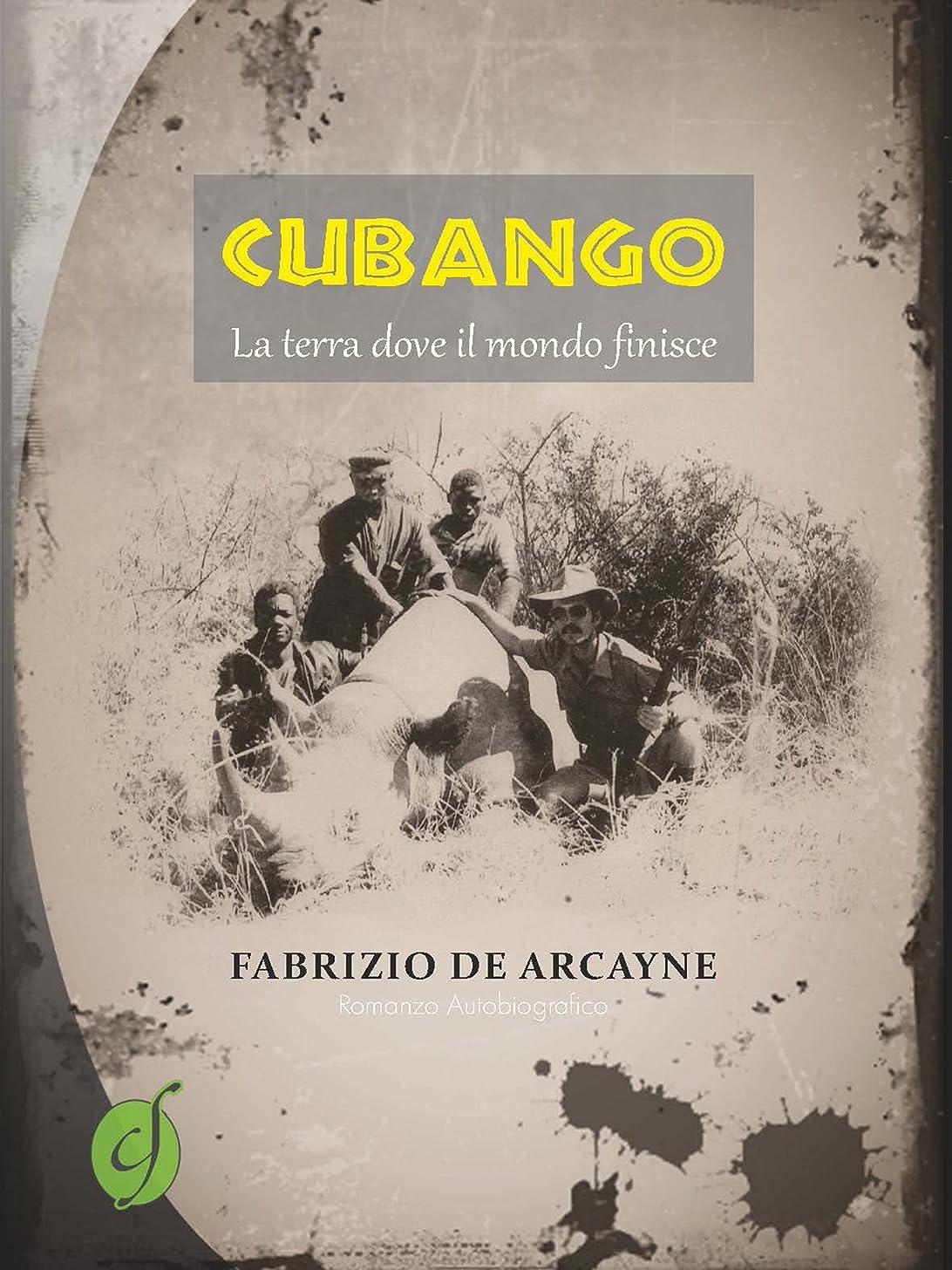 コールドエージェント微妙Cubango - La terra dove finisce il mondo (Green) (Italian Edition)