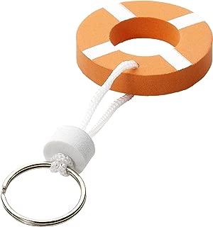 Bullet Buoy Floating Key Chain