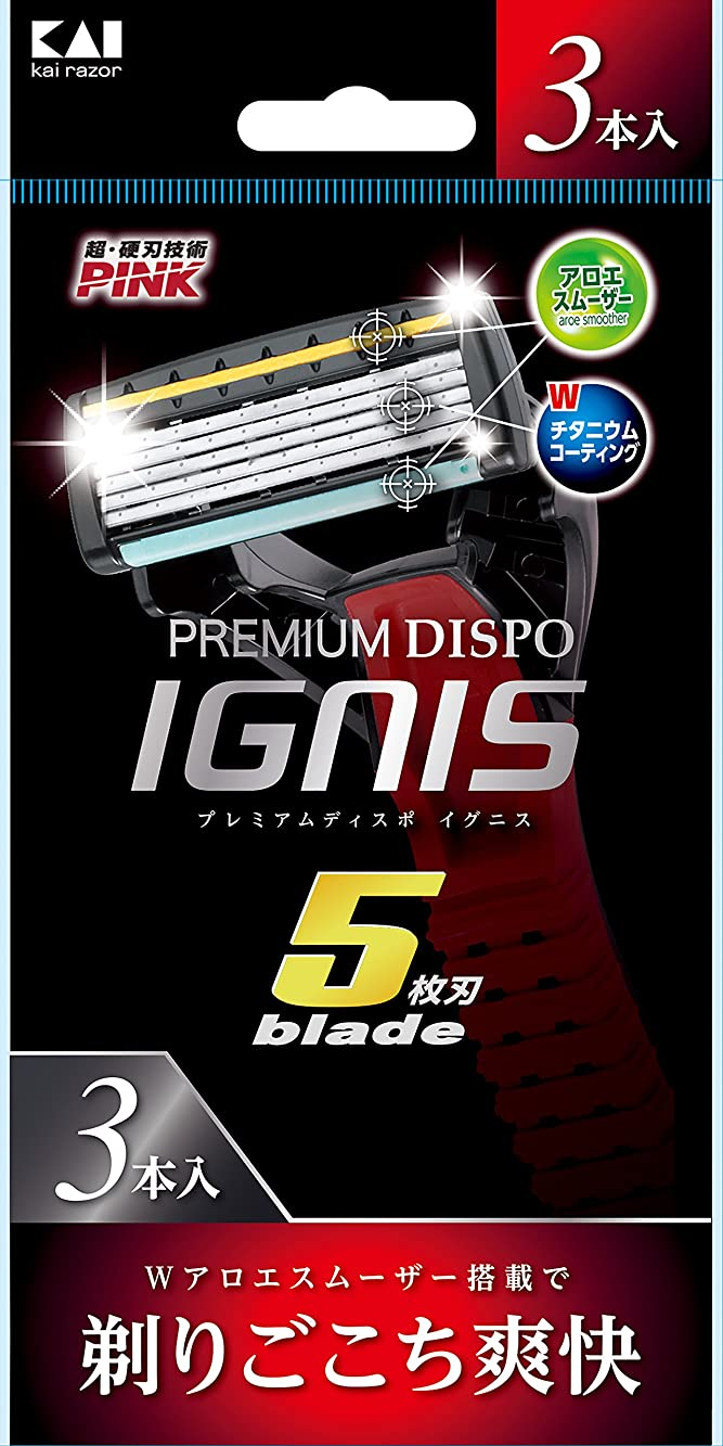 歯痛シンプルな近傍PREMIUM DISPO IGNIS(プレミアム ディスポ イグニス)5枚刃 使い捨てカミソリ 3本入