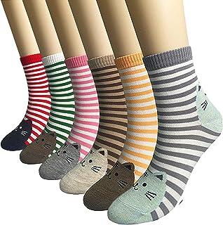 (コナミヤ) Konamiya レディースかわいい靴下 動物柄ソックス カラフルファッション靴下セット