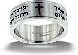 Aaronic Blessing Ring