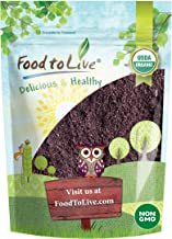 Organic Maqui Berry Powder, 1 Pound — Non-GMO, Raw, 100% Pure, Vegan Superfood, No Added Sugar, Bulk, Rich in Iron, Fiber ...