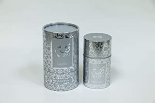 MARYAJ Qisa-1 Atomizer Eau De Parfum For Unisex, 50 ml